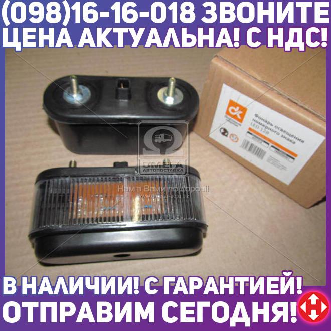 ⭐⭐⭐⭐⭐ Фонарь освещения номерного знака ГАЗ, ЗИЛ LED 12В (Дорожная Карта)  ФП131А