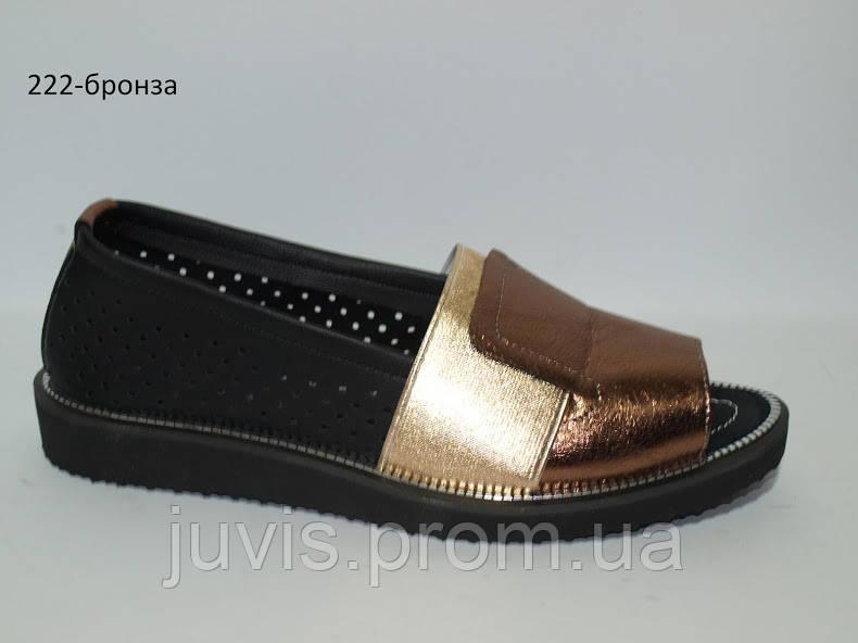 bead2665 Женские кожаные балетки Sintiya Pirella черные с золотом, с открытым  носком,36-40р