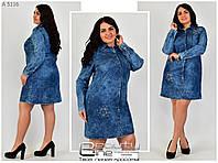 Джинсовое женское платье в большом размере ( р.50-58 )