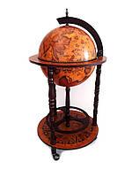 Глобус бар напольный 36 см диаметр, 90 см высота