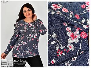 Блуза женская  большой размер  р. 54-64