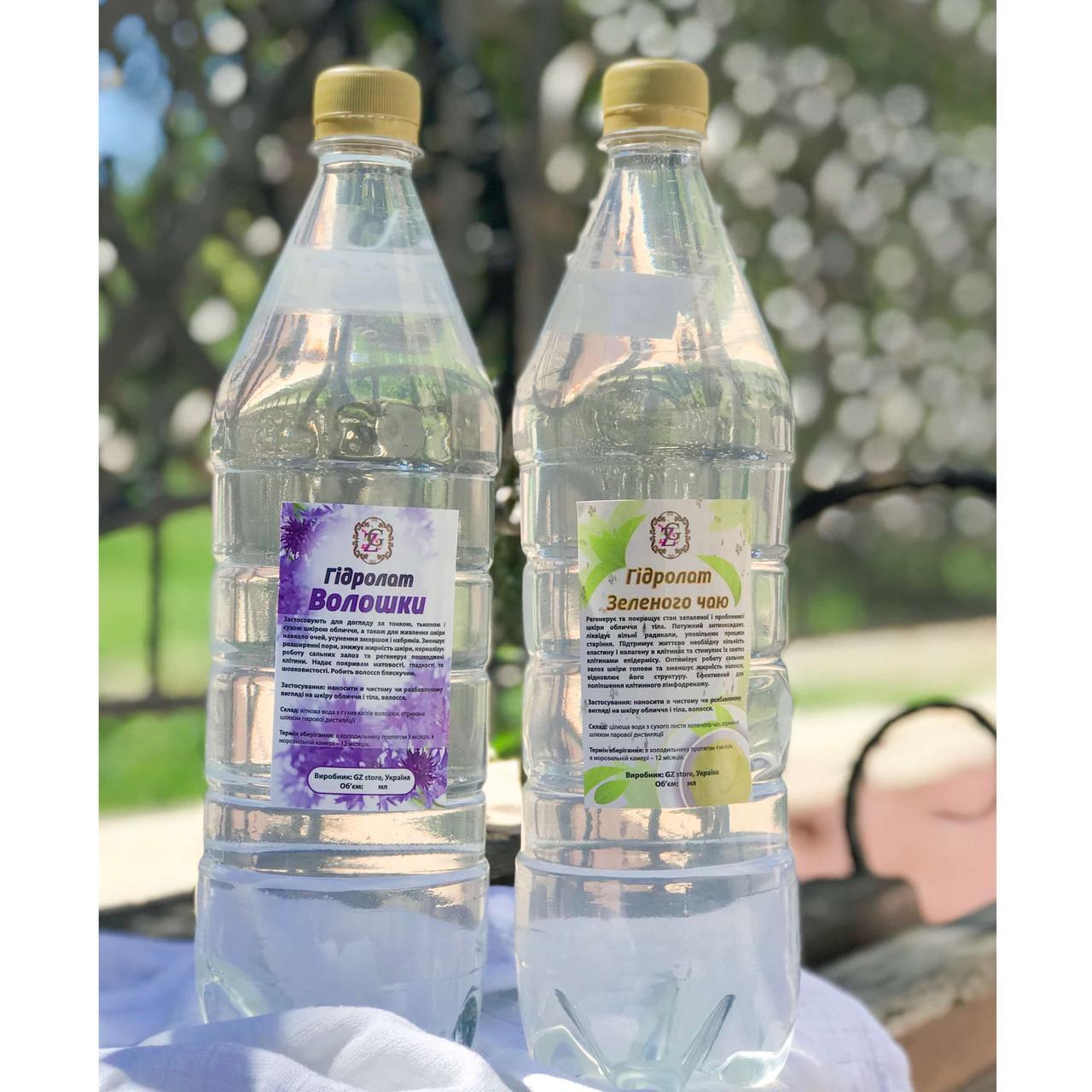 Гидролат Чистотела от GZ  1 литр