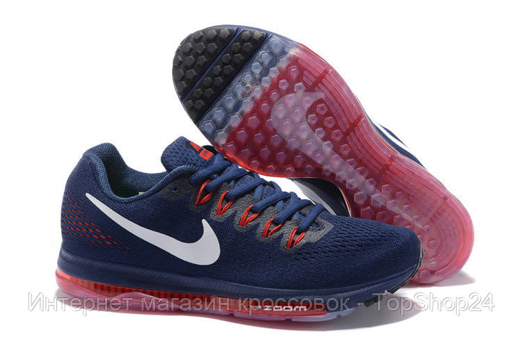 Кроссовки Nike Zoom All Out