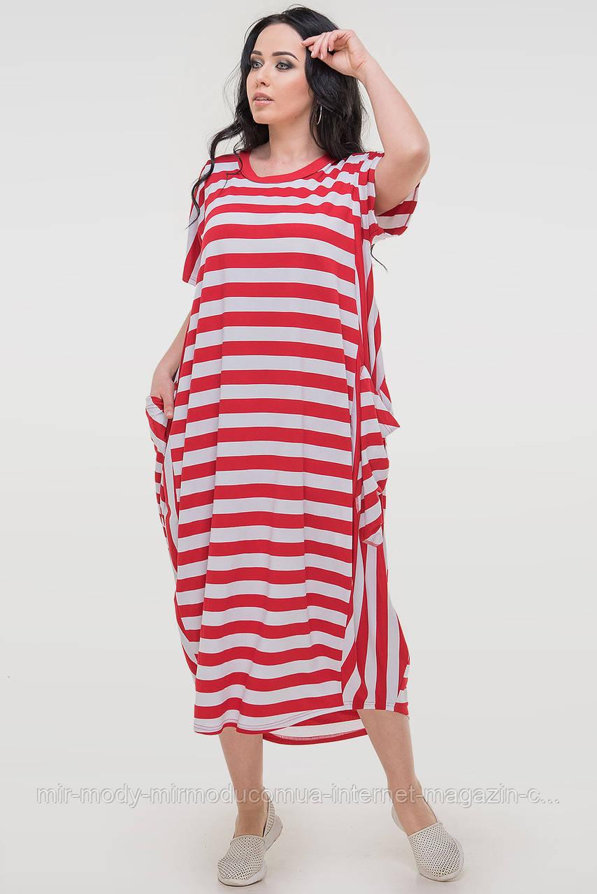 Летнее платье оверсайз полоски красный.черный цвета  (влн)
