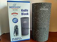 Підставка для ножів Bohmann BH 6166 gray