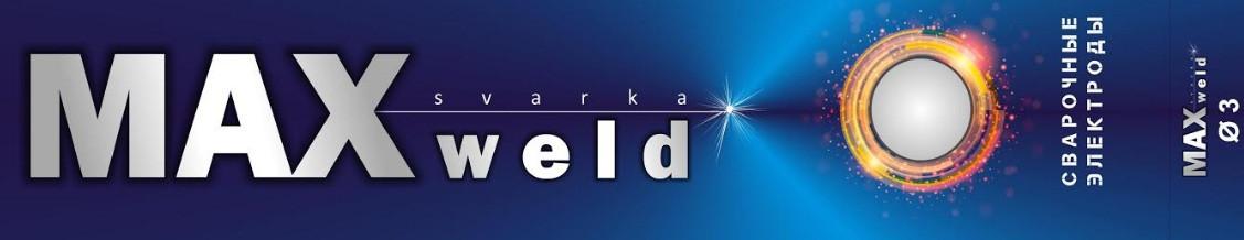 Електроди MAXweld РЦ д-3мм 1кг