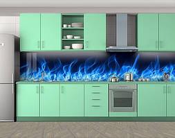 Кухонный фартук Холодный огонь, Фотопечать скинали на кухню, Абстракции, синий