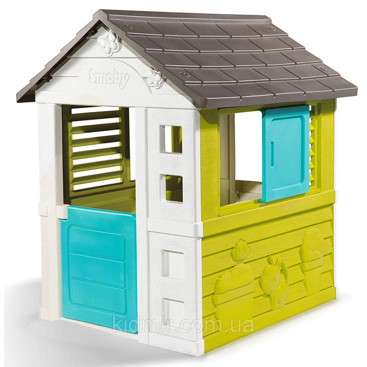Домик садовый детский игровой Радужный со ставнями  Smoby 810710