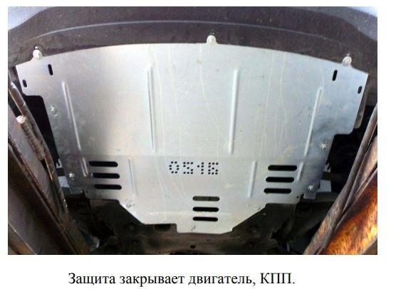 Защита двигателя,КПП и радиатора Renault Master 2010+