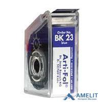 Артикуляційна фольга ВК-23 Arti-Fol, 8 мкм, синя, одностороння (Bausch), 1 шт.