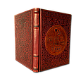 """Книга в кожаном переплете """"Книга о вине. Подробно о вине для гурманов и ценителей"""", фото 3"""