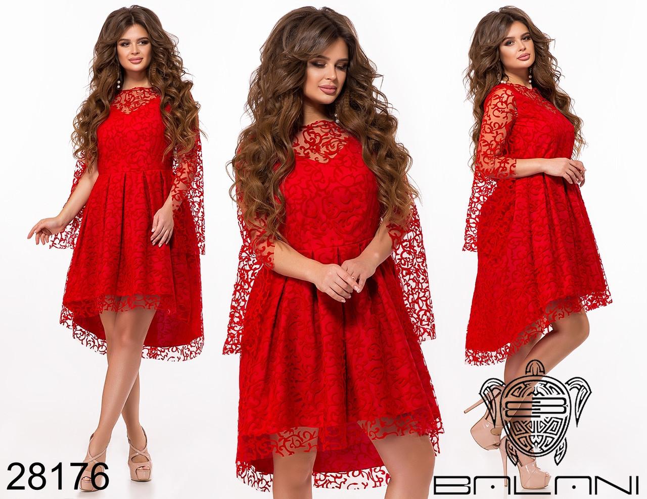 Вечернее женское платье размер: 42,44,46,48