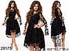 Вечернее женское платье размер: 42,44,46,48, фото 2