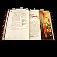 """Книга в кожаном переплете """"Книга о вине. Подробно о вине для гурманов и ценителей"""", фото 5"""