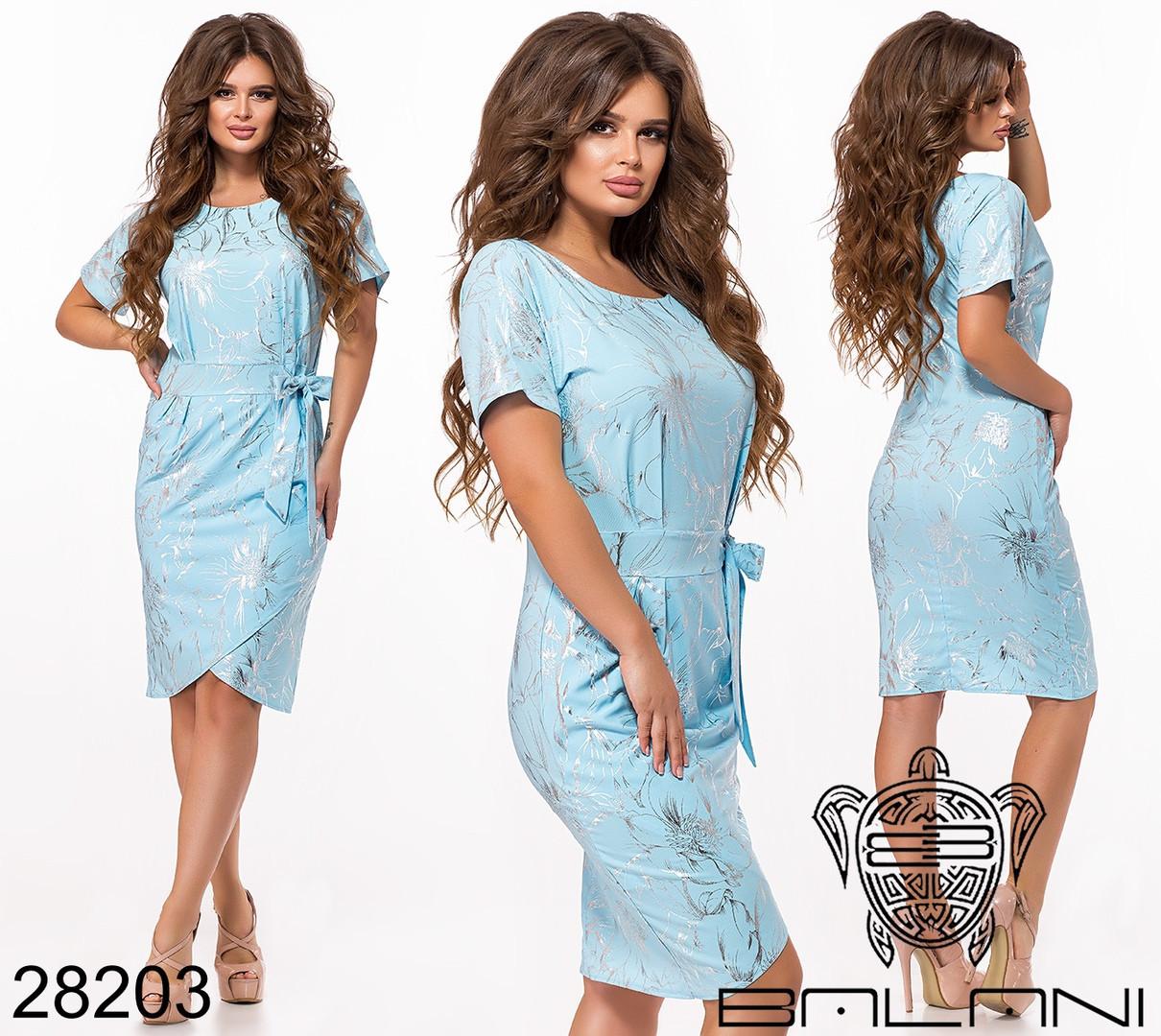 Летнее женское платье размер 42,44,46,48