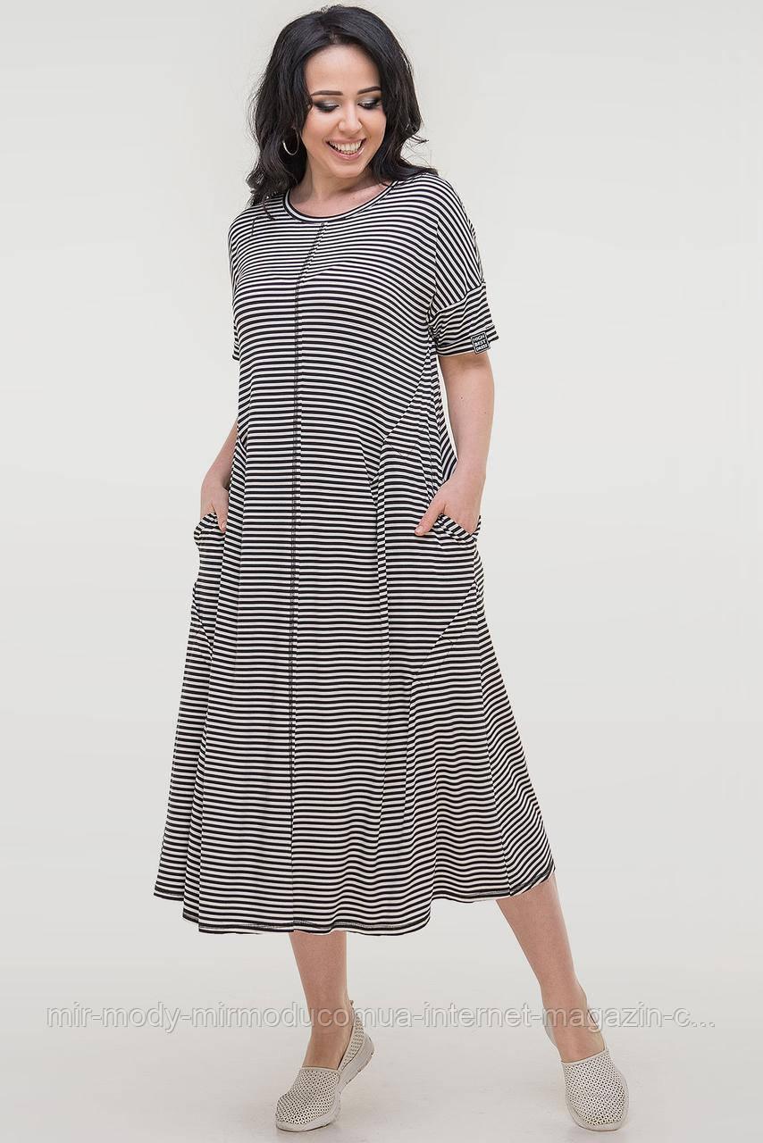 Батальное летнее платье трапеция полоски черной цвета с 50 по 60 размер  (влн)