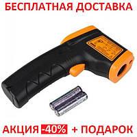 Пирометр цифровой лазерный Smart Sensor AR360A+ Glossy case
