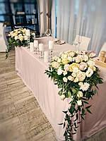 """Свадебное оформление в ресторане """"Днепровская Ривьера"""", фото 1"""
