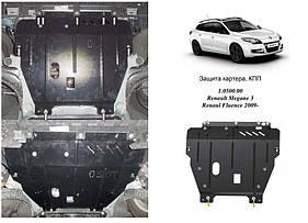 Защита двигателя,КПП и радиатора Renault Fluence 2012+