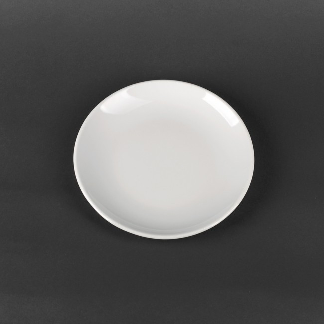 Тарелка мелкая Lubiana Hotel 210 мм (1131)