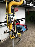 Газовые модуляционные короткофакельные горелки для промышленных водотрубных котлов Unigas R91 MD VS (2670 кВт)