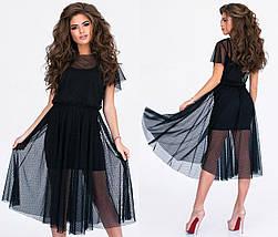 """Нарядное платье-двойка """"Janet"""" с коротким рукавом и расклешенной юбкой, фото 3"""