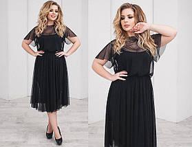 """Нарядное летнее платье-двойка """"Janet"""" с коротким рукавом и расклешенной юбкой (большие размеры), фото 2"""
