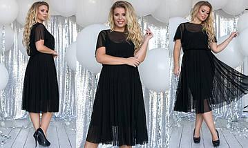 """Нарядное летнее платье-двойка """"Janet"""" с коротким рукавом и расклешенной юбкой (большие размеры), фото 3"""