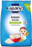 Каша Карапуз  безмолочная Рисовая с бифидобактериями 200г (с 4мес),мягкая упаковка