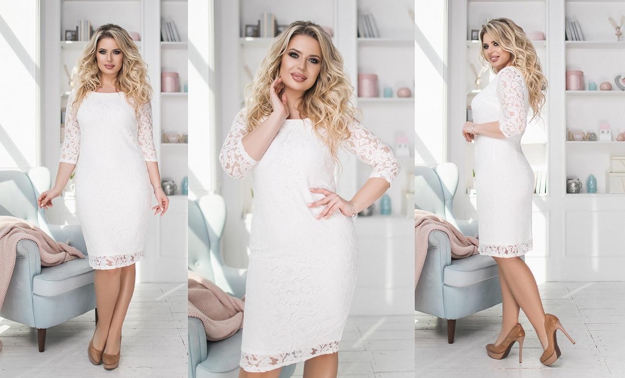 """Нарядное гипюровое платье """"Карина"""" с рукавом 3/4 (большие размеры)"""