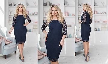 """Нарядное гипюровое платье """"Карина"""" с рукавом 3/4 (большие размеры), фото 2"""