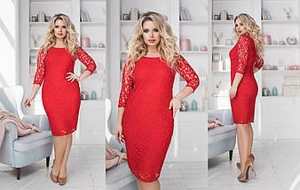 """Нарядное гипюровое платье """"Карина"""" с рукавом 3/4 (большие размеры), фото 3"""