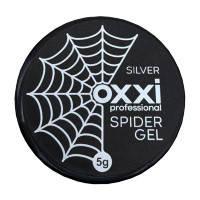 Oxxi professional SPIDER GEL SILVER  гель краска серебро
