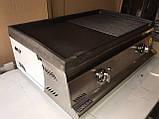 Görkem. Жарочная электрическая поверхность комбинированная чугун  70 см, фото 2