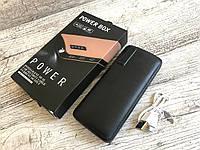 Power Bank 50000 mah Черный c экраном 3 USB + фонарик Тонкий,УМБ,павер банк
