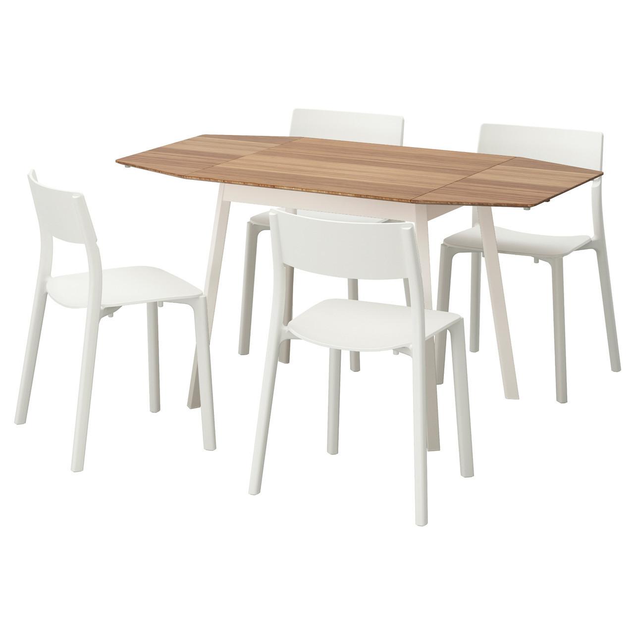 IKEA PS 2012 / JANINGE Стол и 4 стула, бамбук, белый 691.614.82