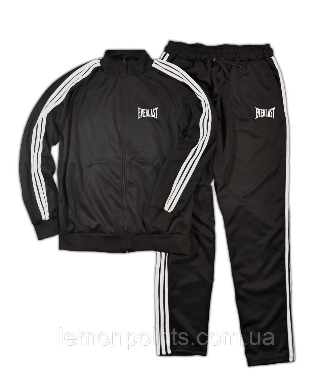 986c48fc Мужской спортивный костюм, чоловічий костюм (эластика с лампасами) Everlast  S436, Реплика
