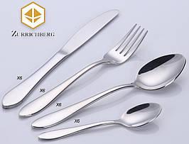 Набор фраже Zurrichberg ZBP 3002 24 предмета на 6 персон набор столовых приборов
