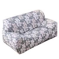 Чехол на диван натяжной 2х/3х местный Stenson R26304 145-185 см, фото 1
