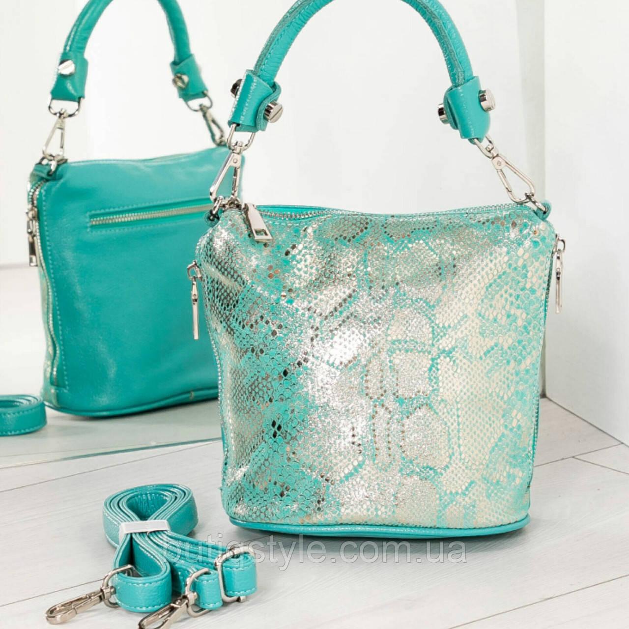Женская сумка бирюза натуральная кожа