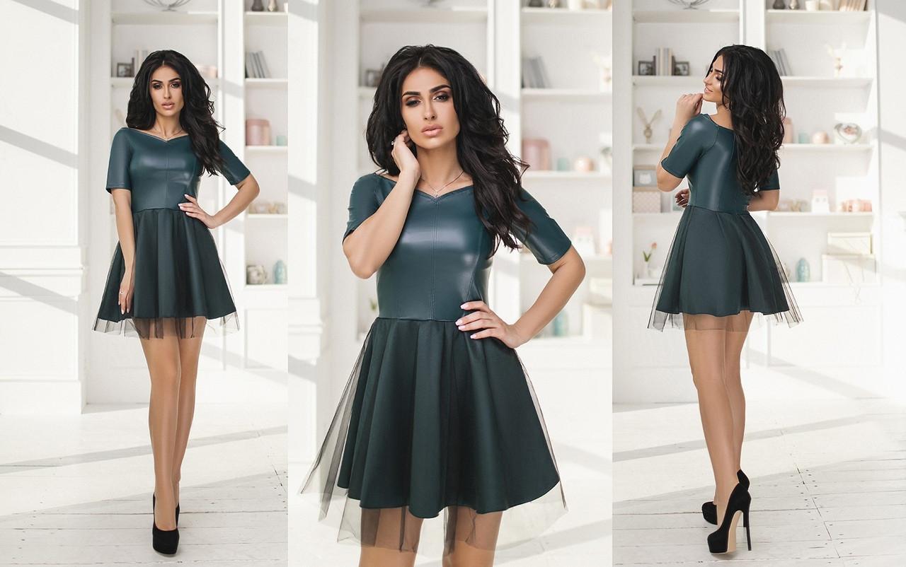 """Приталенное комбинированное мини-платье """"Varvara"""" с фатиновой юбкой (4 цвета)"""