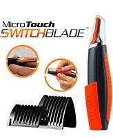 Триммер + Машинка для стрижки Micro Touch Switch Blade ( Микро Тач Свич Блейд) с насадками