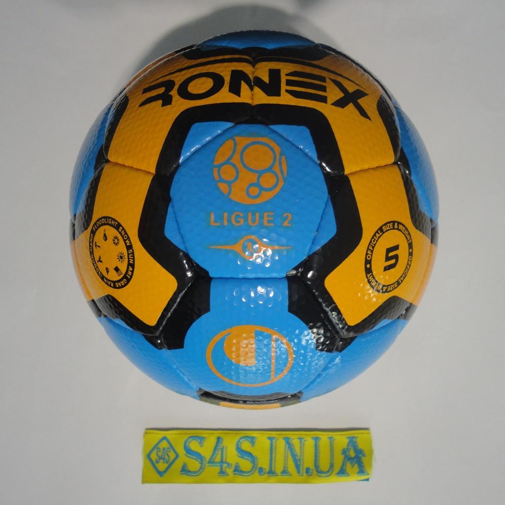 Мяч футбольный Cordly Dimple Ronex (UHL), сине-оранжевый, р. 5, ламинированный