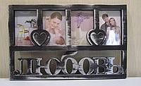 Фотоколлаж-рамки для фотографий , фото 1