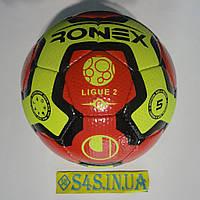 Мяч футбольный Cordly Dimple Ronex (UHL), красно-желтый, р. 5, ламинированный