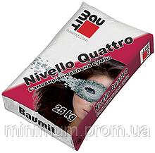 Baumit Nivello Quattro самовыравнивающаяся, быстротвердеющая  смесь, толщина 1-20 мм