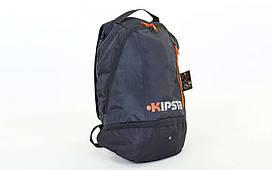 """Спортивный рюкзак """"KIPSTA """" KP707 Черный #F/B"""