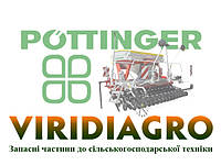 00+930.70.005.0 накінечник польової дошки POTTINGER