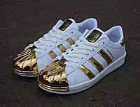 Кросівки Adidas Superstar Gold(реплика)