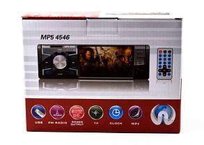 """Автомагнитола с экраном 4"""" MP5 4546, фото 3"""